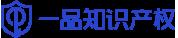 商標注冊、免費平安彩票官方网站就上一品知識產權